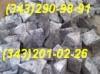 Продам чугун ПЛ, Л, ГОСТ 805-95, ГОСТ 4832-95 передельный, литейный.