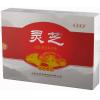 АКЦИЯ! Ganoderma lucidum (Линьчжи) 100 пакетиков. 1350 рублей до 31.05.16г. Количество ограничено!