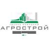 Зерноочистительные машины:ОВС-25, ЗВС-20А, МПО-50, ВРМ-К 52.7, Зерноочистительный комплекс.