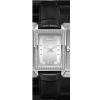 Женские часы от компании «Восток-Тайм»