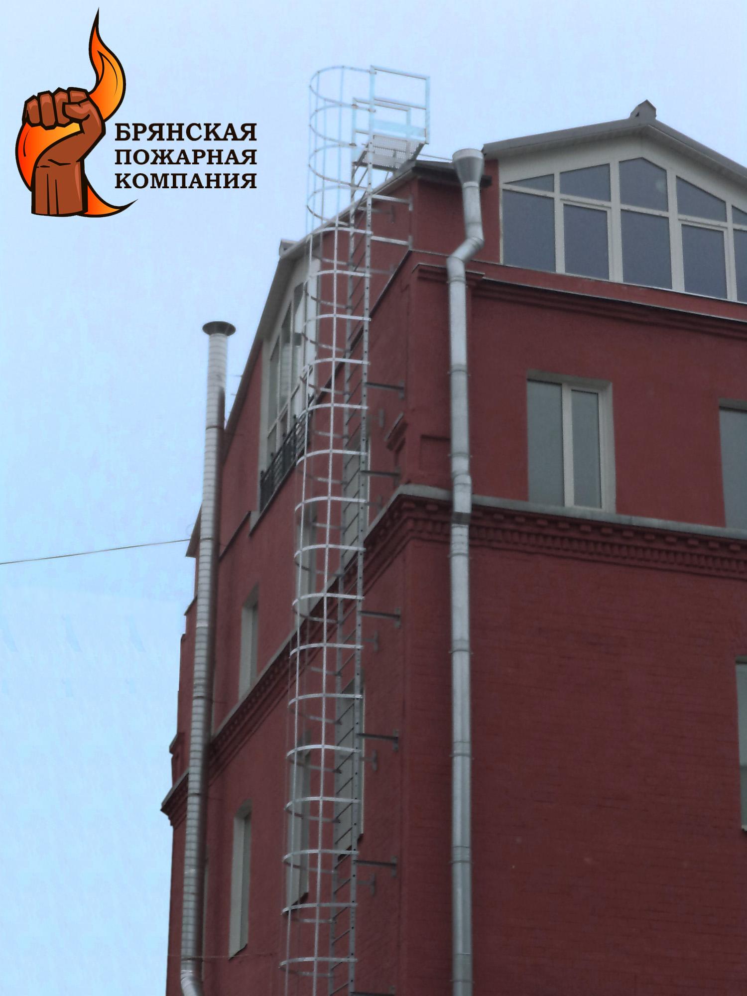 Противопожарные требования к путям эвакуации  ОРБИТАСОЮЗ