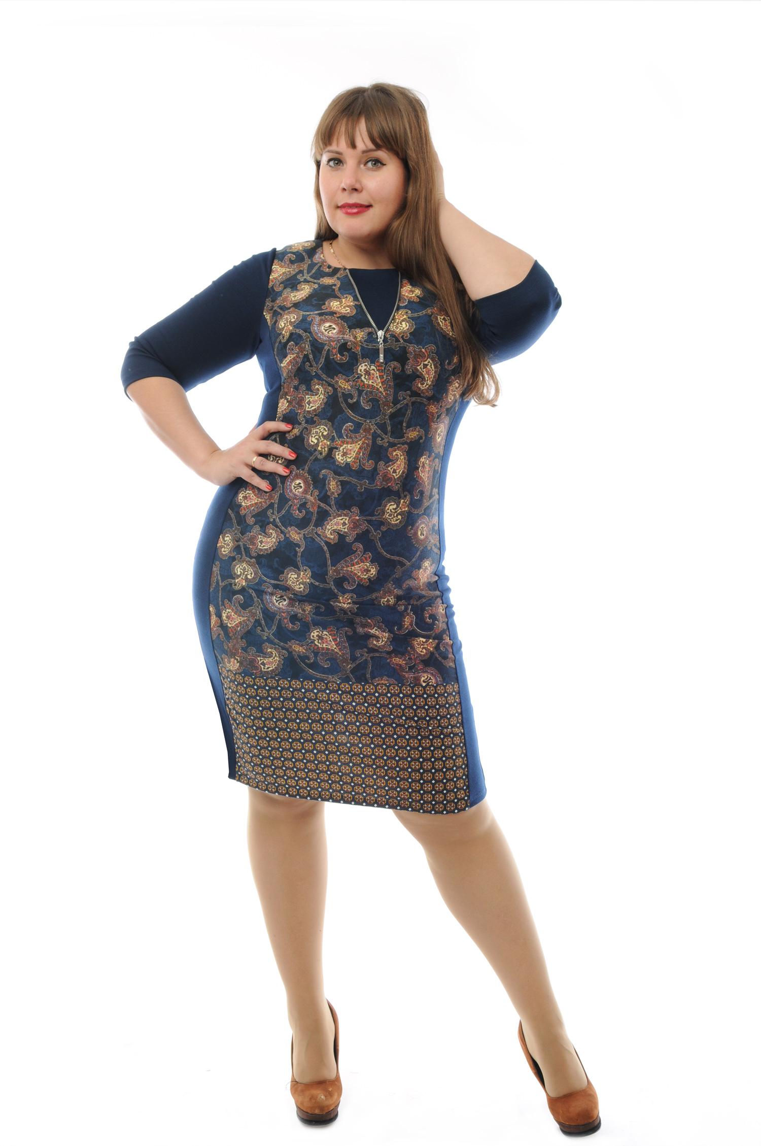 Купить одежду 62 размера женскую