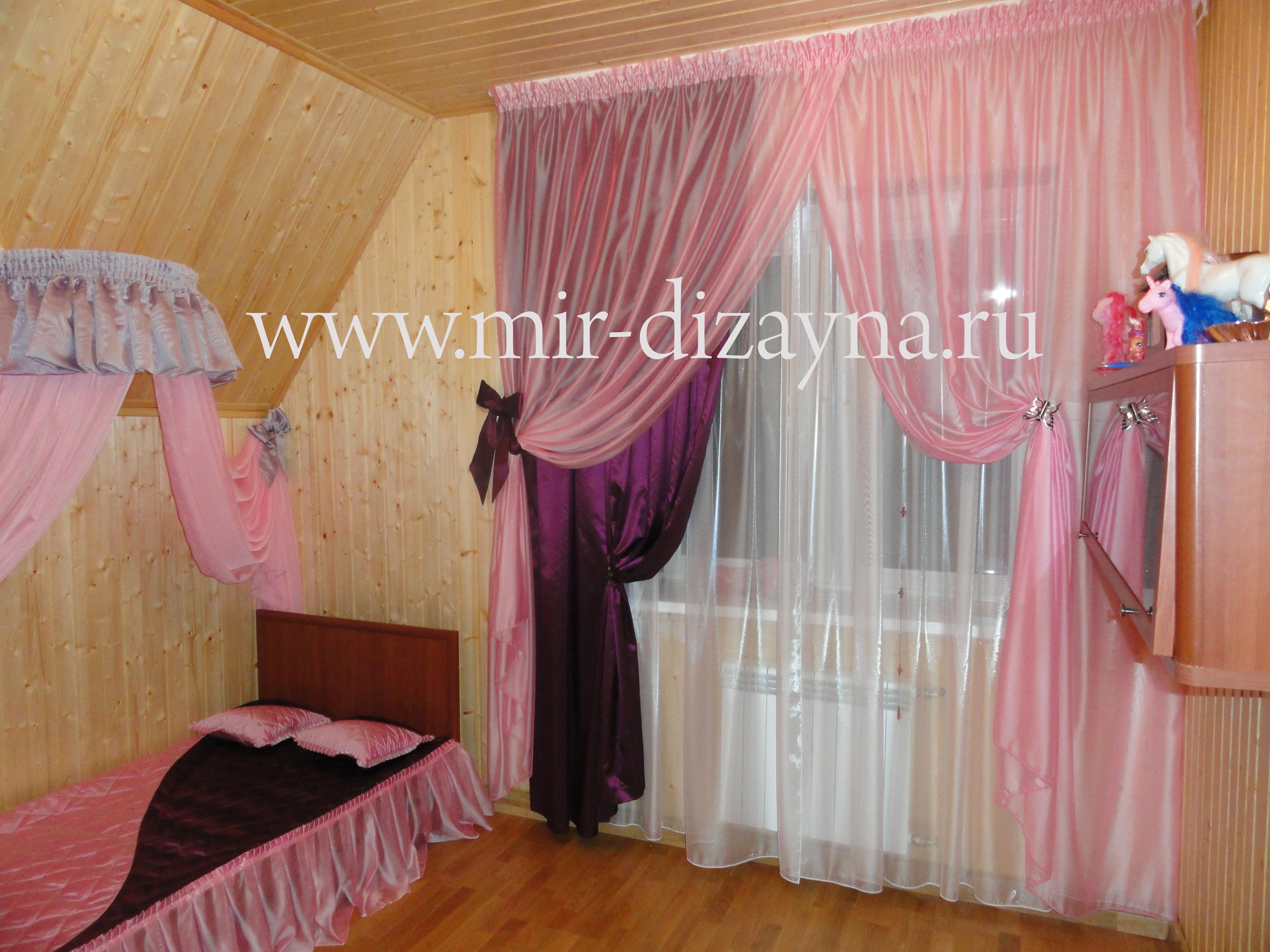 Дизайн штор в москве