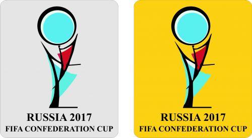 Кубок ФИФА 2017