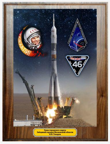 Космос 2