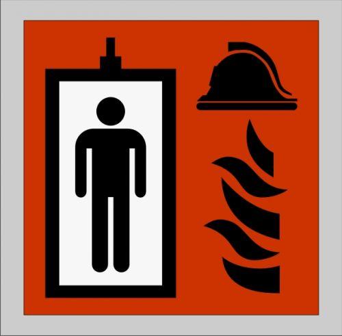 Пожарный лифт фон