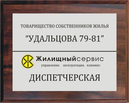 73dad8be3f58463e18fbd600d4b640e8