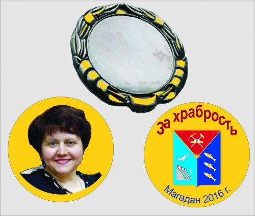 Медаль Вита