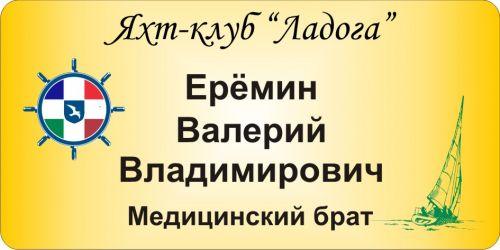 Ладога