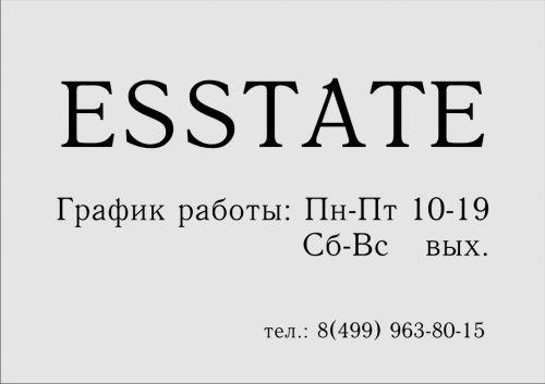 Табличка 210х297