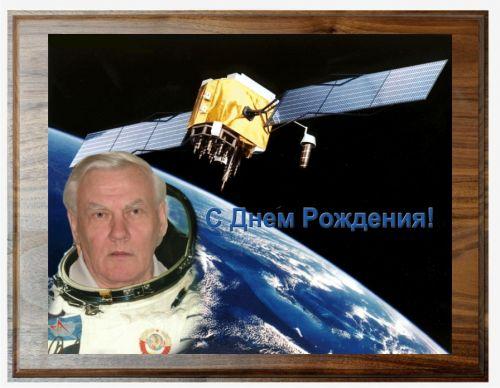 Космос 0