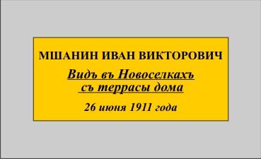 табл картина Антюфеев Сергей