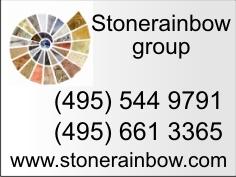 Шильд rainbow