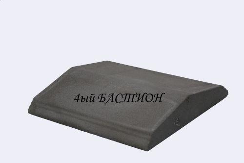 Изготовление крышек бетонных для забора и парапета двухскатных.