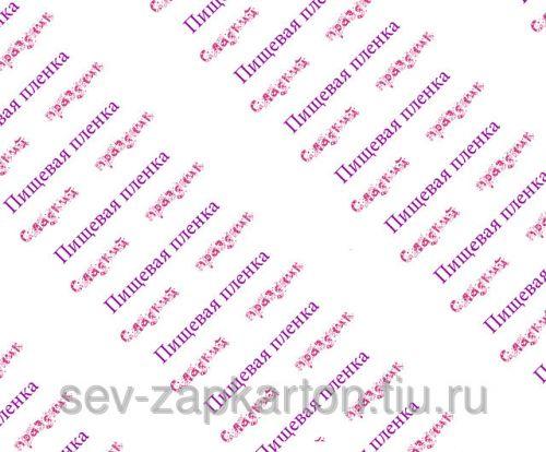 logotip_dly_skotcha1