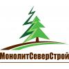 МонолитСеверСтрой
