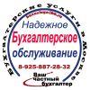 ИП Смирнова