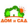 Интернет Магазин Дом и Сад http://www.мойдомисад.рф - Товары для комфорта в доме и огороде