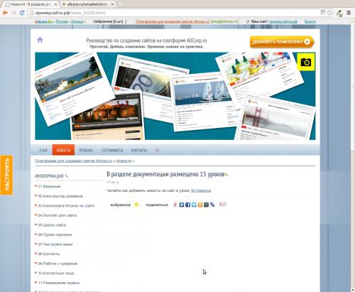 новость11