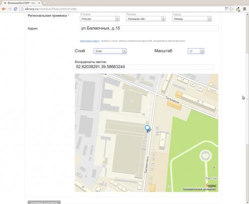 Снимок экрана от 2013-06-11 17:20:27