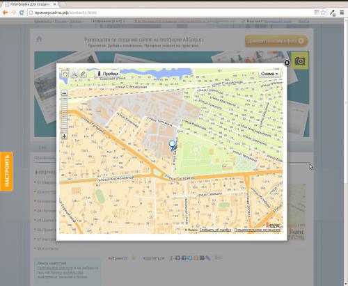 Снимок экрана от 2013-06-11 17:18:07