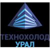 Компания Технохолод Урал