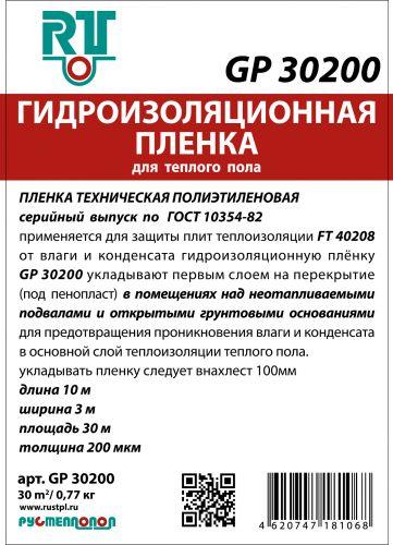 PlenkaGP_148x210
