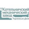 """""""Торговый дом """"Котельничский механический завод"""""""