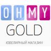Ювелирный интернет-магазин Ohmygold.ru