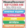 """""""МедиаПроспект"""""""