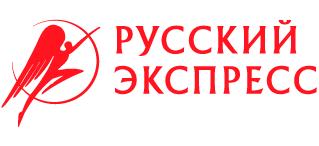 partner_russkiy_ekspress