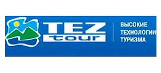 partner_tez_tour