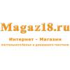Magaz18.ru Интернет—Магазин постельного белья