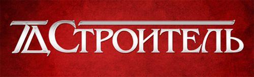 tdstroitel_logo_244х800pix_web
