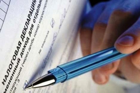 Апелляционная жалоба на решение налогового органа.