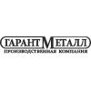 Гарант-Металл