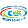 """Магазин товаров для рыбалки , спорта , туризма """"СпортMIX"""""""