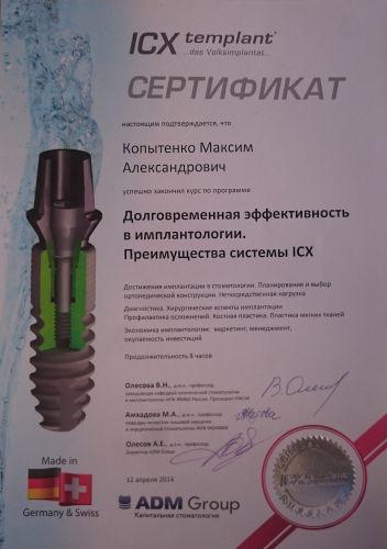 ICX M.A.