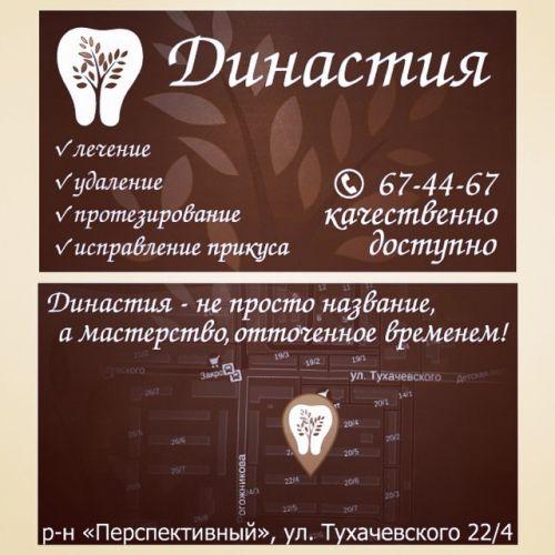 11429538_447340375468578_1975341282_n