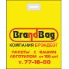 Смышляева М.В. (BrandBag ТПК)