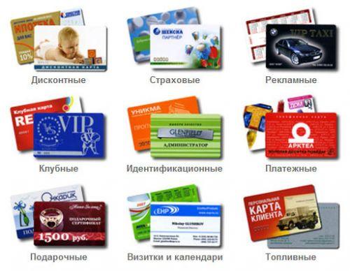 Пластиковые карты в Ижевске