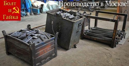 Фундаментные болты и анкерные плиты ГОСТ 24379.1-2012