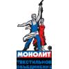 """""""Монолит-Йошкар-Ола"""""""