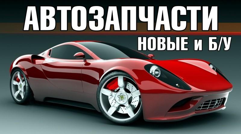 http://img.allcorp.ru/userfiles/052/219/images/ab54e45c9871885b8b0c48e062f804f3.jpg