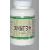 Саливиттелин, источник природных салицилатов, 60 капсул