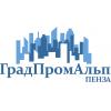 ГрадПромАльп