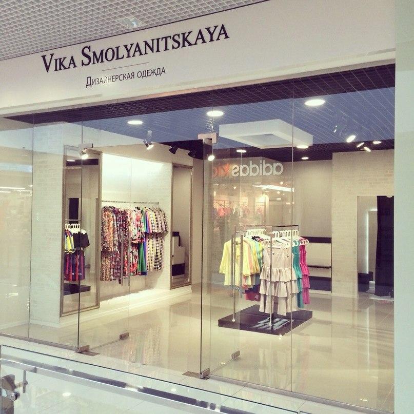 Название Магазина Женской Одежды