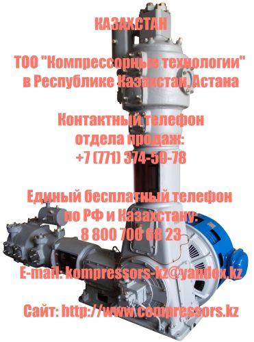 3GP-5-220 2 казахстан