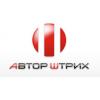 АвТор Штрих, ООО центр обслуживания контрольно - кассовой техники