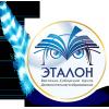 Восточно-Сибирский центр дополнительного образования Эталон